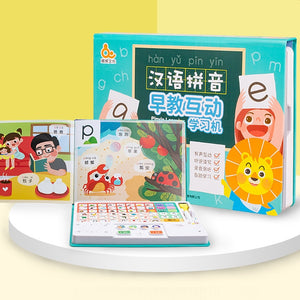 Quway Pinyin Learning Partner 2 QW1001A