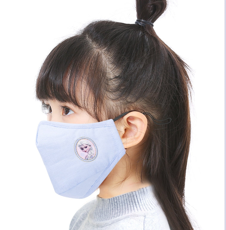 Child's Reusable Fabric Face Mask 3-pieces Pack