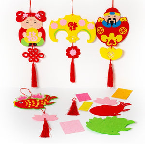 Lunar New Year Art and Craft Decoration DIY Pack CNY1003A