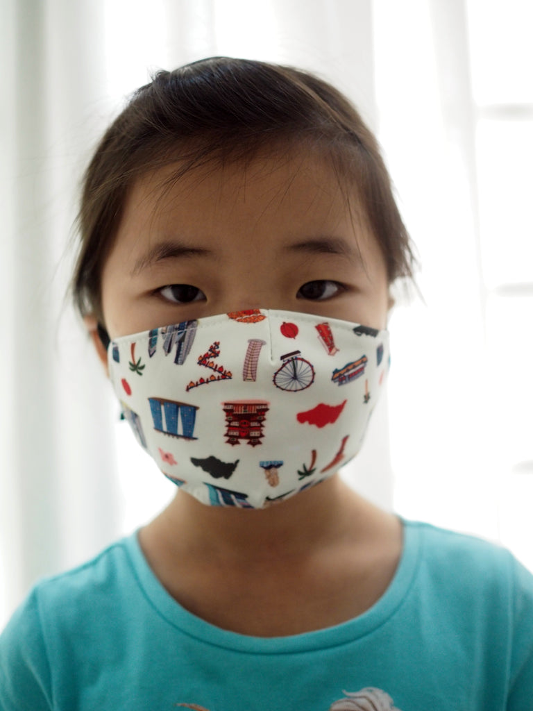 Visit SG Adult/ Child's Reusable Fabric Mask