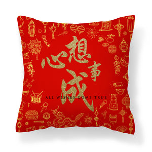 Flannel Double Sided Printed CNY Cushion Covers PPD652K