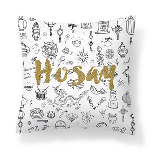 Cushion Cover PPD652M CNY Collection