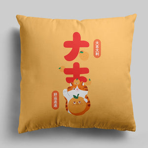 Flannel Double Sided Printed CNY Cushion Covers PPD658D