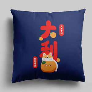 Flannel Double Sided Printed CNY Cushion Covers PPD658E