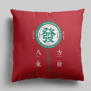 Flannel Double Sided Printed CNY Cushion Covers PPD658F