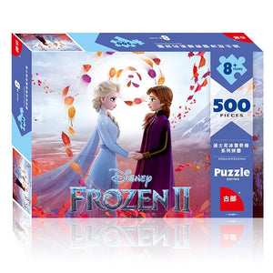 Children Frozen II 500-Pieces Jigsaw Puzzle PZ1500A