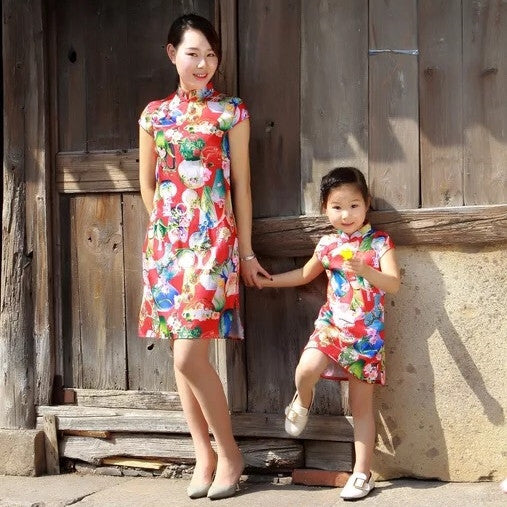 1-4Y Girls Cheongsam Dress A200C17H