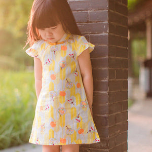 1-7Y Designer Series Yellow Fan Ruffle Sleeves Cheongsam A200C61G