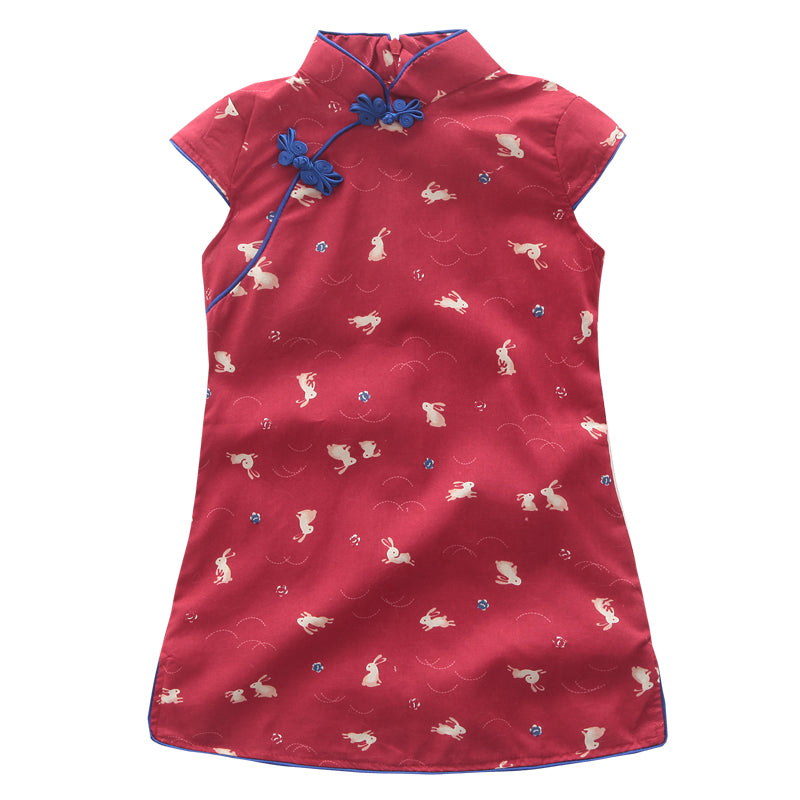 1-8Y Girls Cheongsam Dress A200C62L