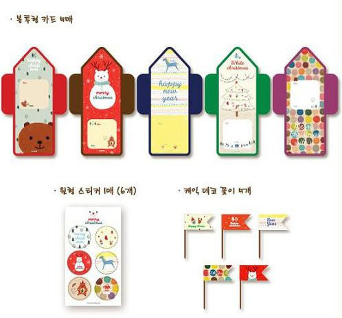 Korea MONOPOLY Christmas Cards and Stickers Envelope Set of 5 - X781L
