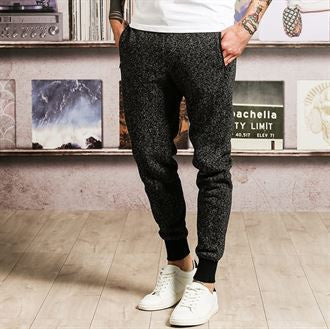 Hugo - detailed cuffed marl joggers BS230 - Fashion At Work (UK) Ltd