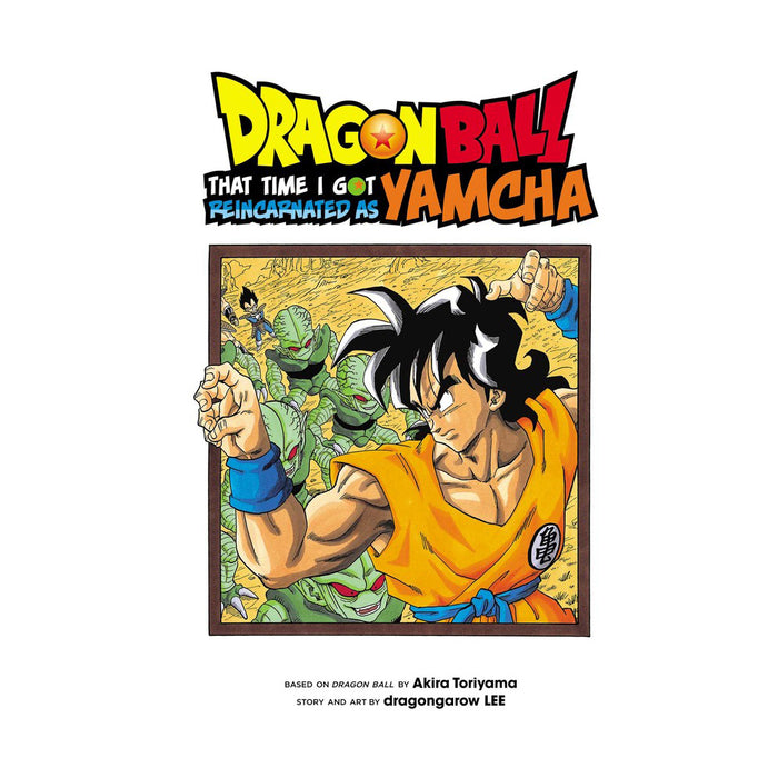 Dragon Ball That Time I Got Reincarnated As Yamcha Manga Book Front Cover
