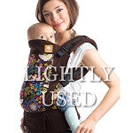 Used Baby Carriers