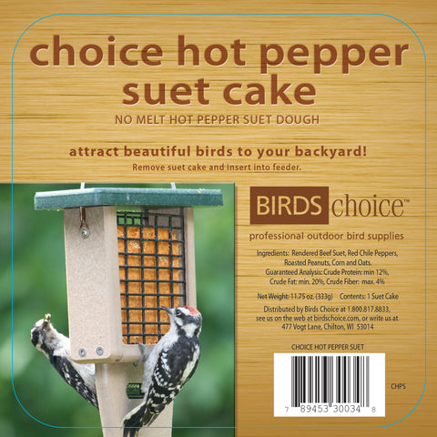 12 Pack Birds Choice Hot Pepper Suet Cake - No Melt