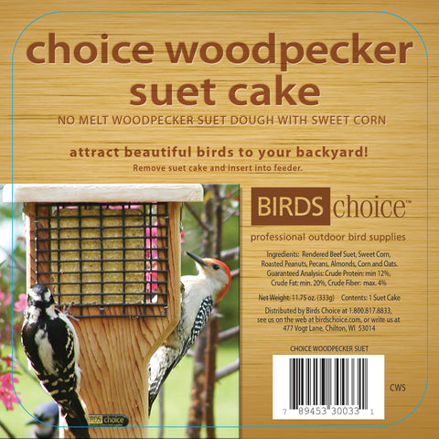 Birds Choice Woodpecker Suet Cake - No Melt 12 Pack