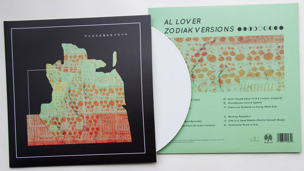 RVRB-023: Al Lover- Zodiak Versions