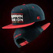 RUSSIAN Legion Logo Snap Back Cap