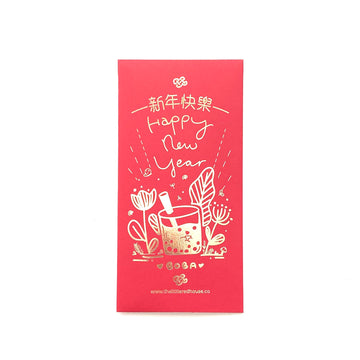 BOBA Lunar New Year Red Pocket Envelope