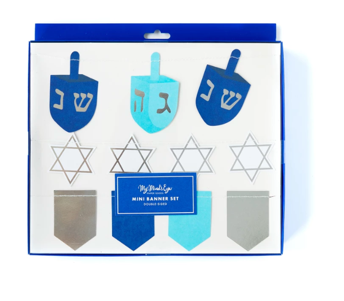 Hanukkah Mini Banner Set