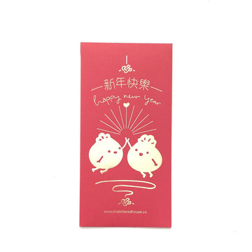 High 5 Bao Lunar New Year Red Pocket Envelope