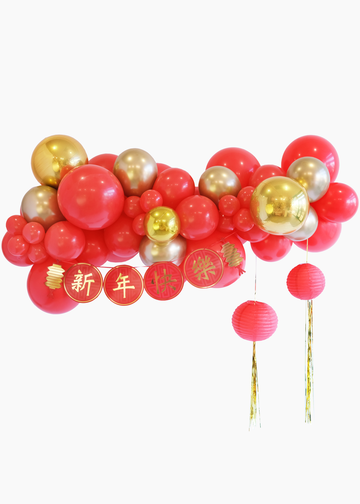 chinese new year balloon garland