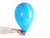 Blue Marbled Agate Balloons - 6 pack