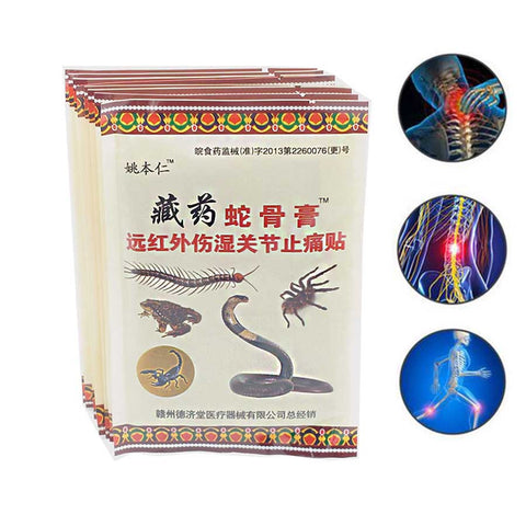 128Pcs/16Bags Chinese Health Care Medical Pain Relief Patch Traditional Herbal Knee/Neck/Back Pain Plaster Pain Reliever C492