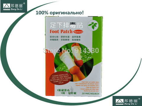 20 Pcs=1 Box Detox foot patch /feet detoxifying/ foot detox patches/ foot detoxinfication foot care  cleanse your body waste