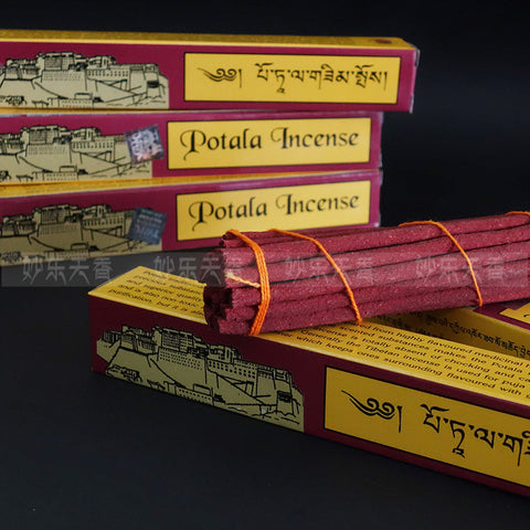 Tibetan potala incense purely hand from highly flavoured medicinal herbs,Handmade tibet incense sticks