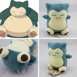Snorlax Plush Doll