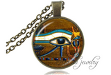 Ancient Egyptian Jewelry Pieces