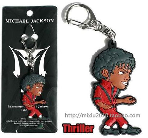 Michael Jackson Memorable Keychain Collection Item