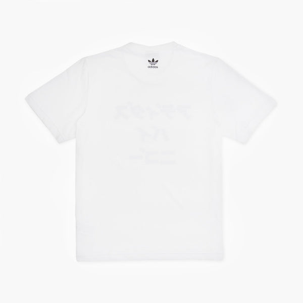 Clothing adidas by Human Made SSL Tee adidas Consortium