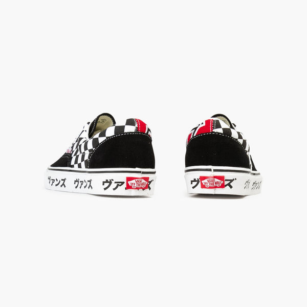 Footwear Vans Era Japanese Type Vans