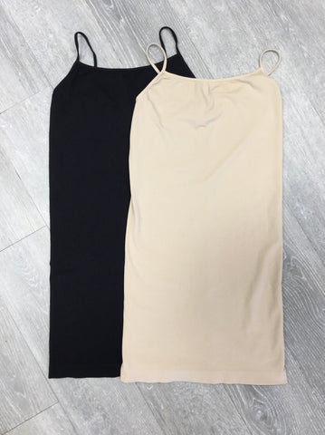 Must Have Fave Seamless Camisole Dress Slip - One Size - Stone