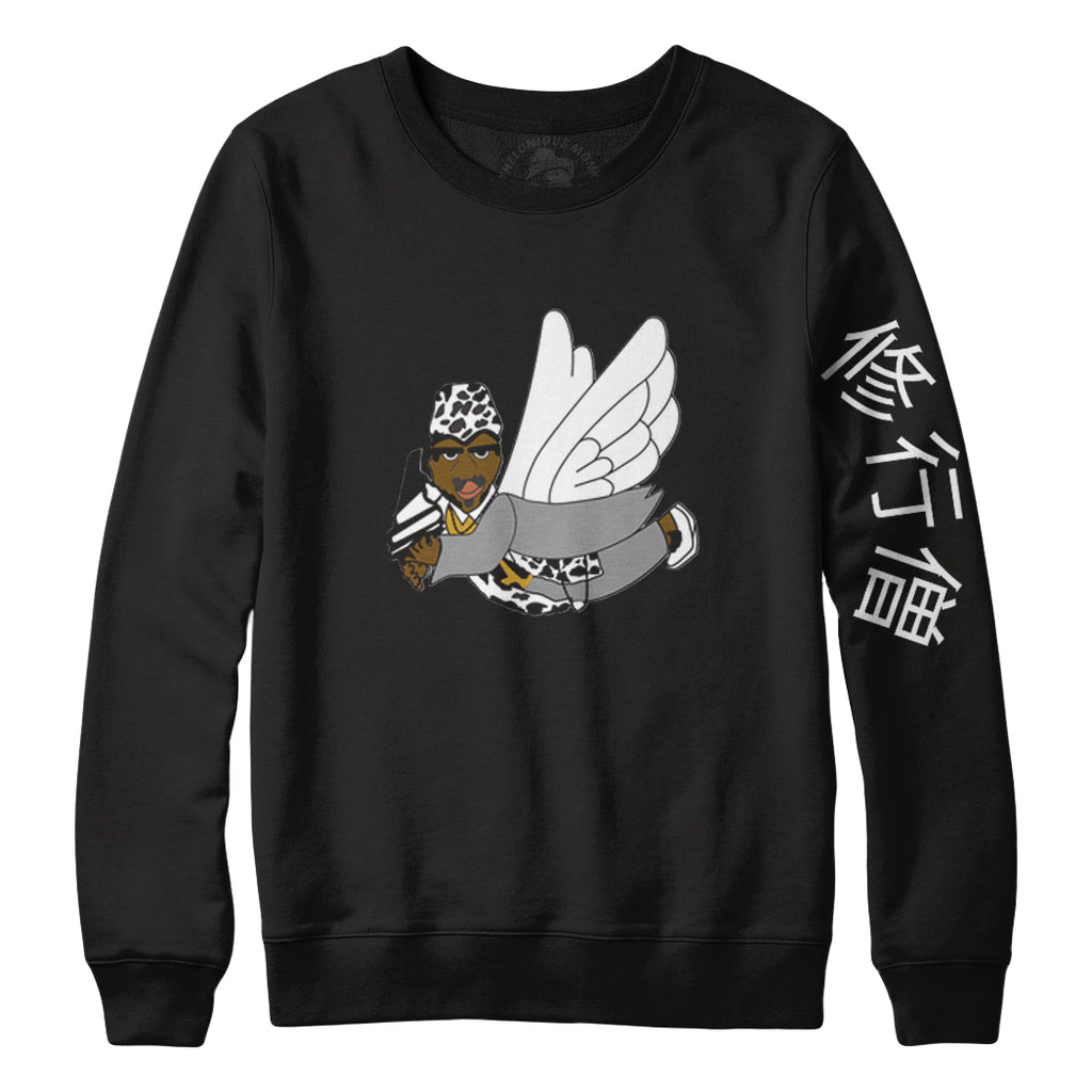Flying Monk Sweater