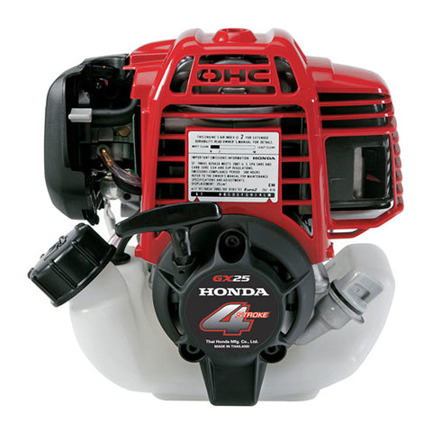 Honda industrial horizontal shaft engines for sale small for Small honda motors for sale