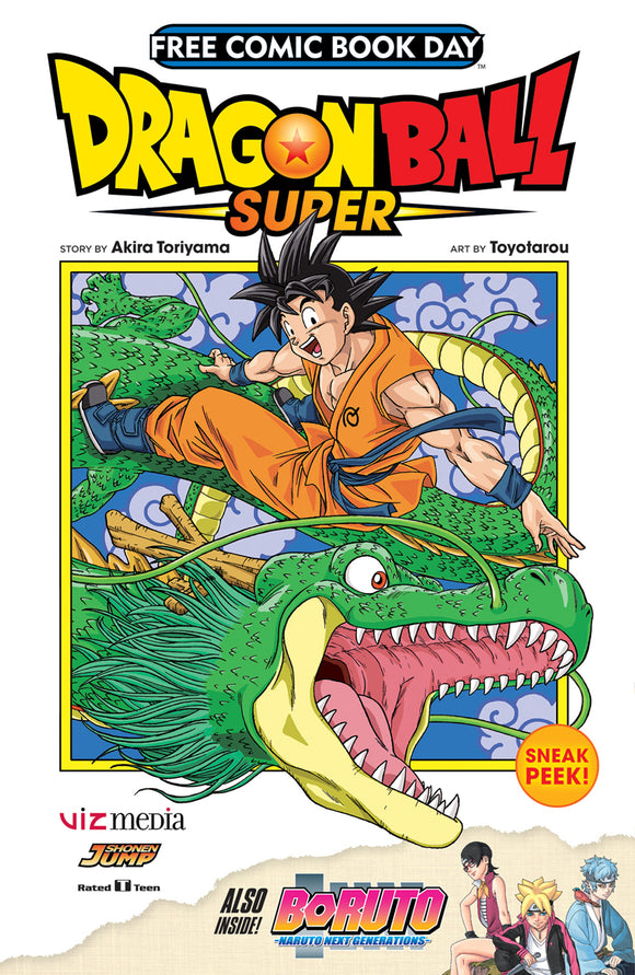FCBD 2017 VIZ DRAGON BALL SUPER & BORUTO (NET)