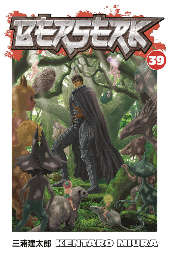 BERSERK TP VOL 39 (MR) (C: 1-1-2)