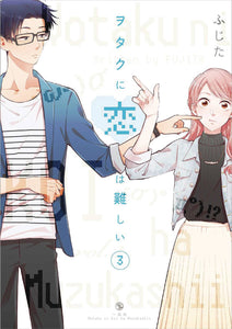 WOTAKOI LOVE IS HARD FOR OTAKU GN VOL 03 (C: 1-1-0)