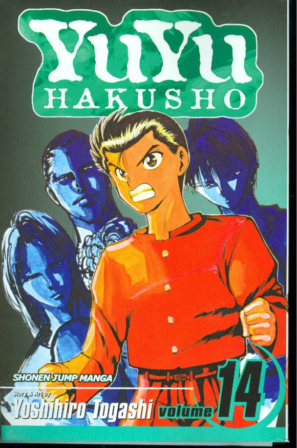 (USE NOV073899) YU YU HAKUSHO GN VOL 14 (CURR PTG) (C: 1-0-0