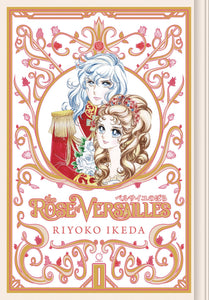 ROSE OF VERSAILLES GN VOL 01