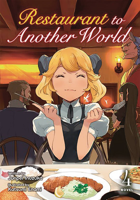 RESTAURANT TO ANOTHER WORLD LIGHT NOVEL VOL 04 (RES) (C: 0-1