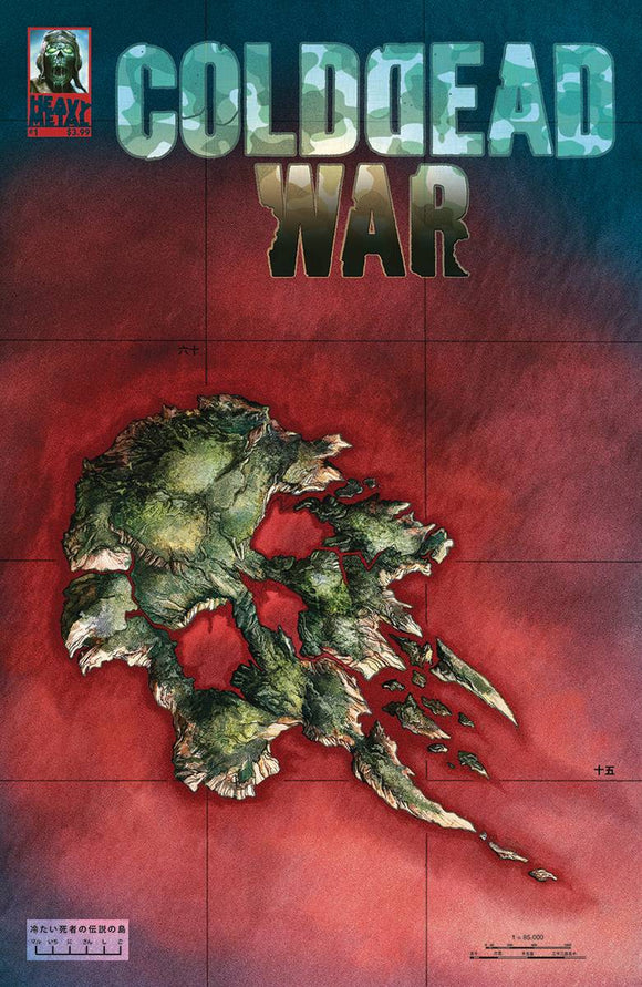 COLD DEAD WAR #1 (OF 4) (RES) (MR)