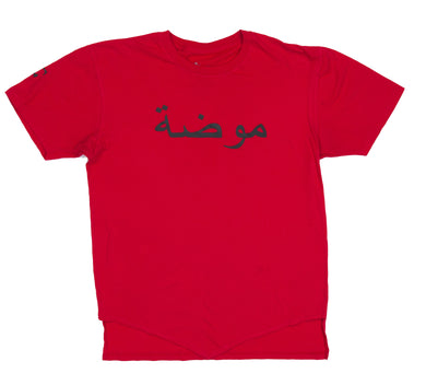 Fashion Pointed Tee (Red)