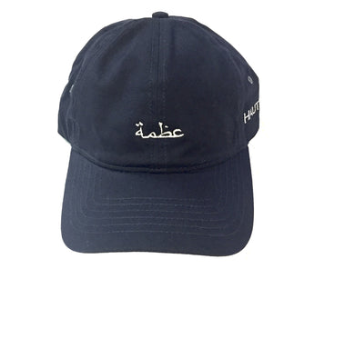 Greatness Baseball Cap