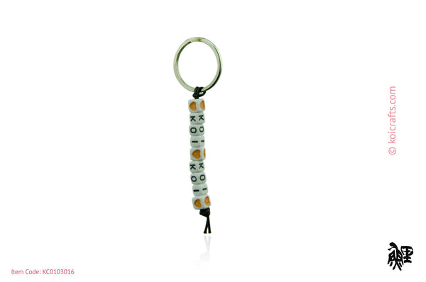 Love koi key chain