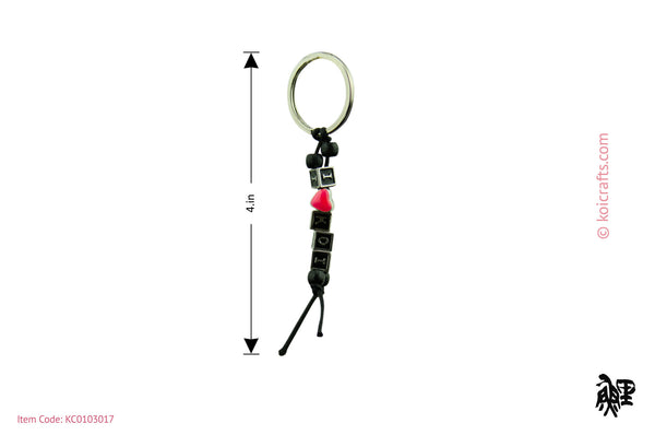 I love koi key chain with black beads