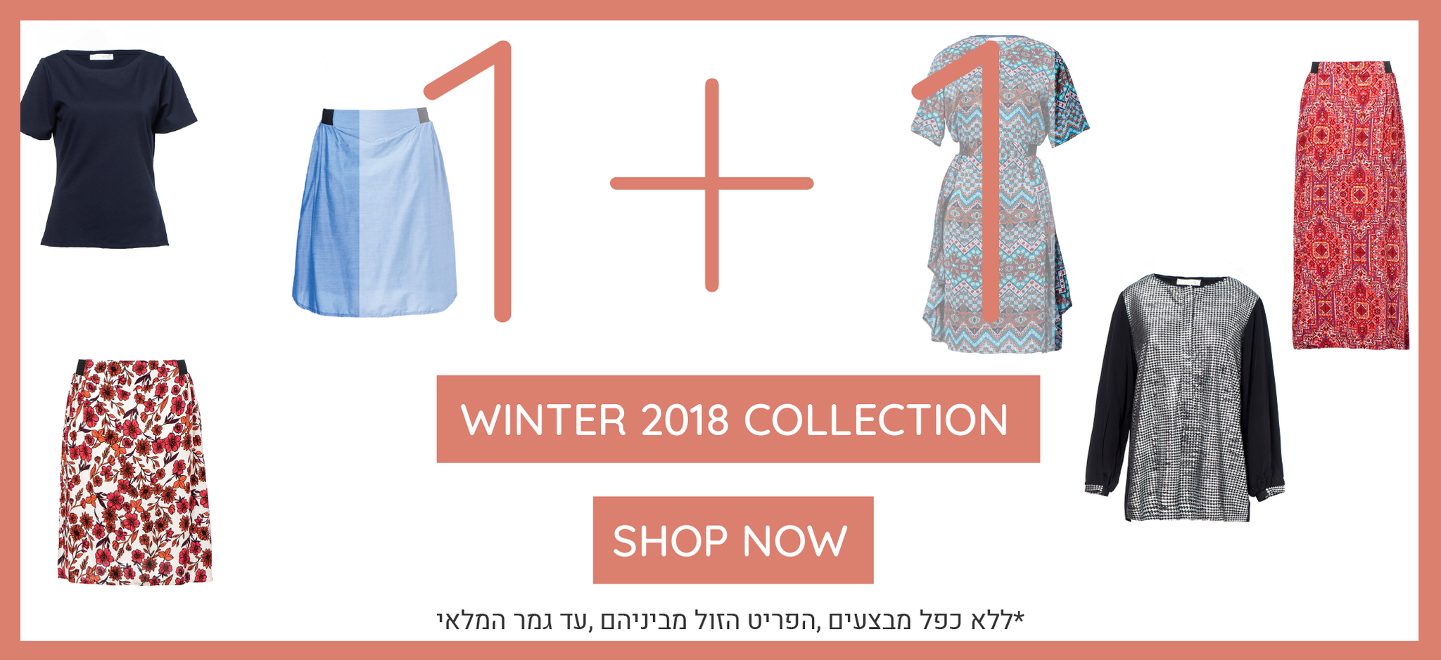 Shani Segev Winter Sale Buy One Get One