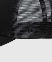 Gymshark New Era Mesh Trucker - Black/Black 10